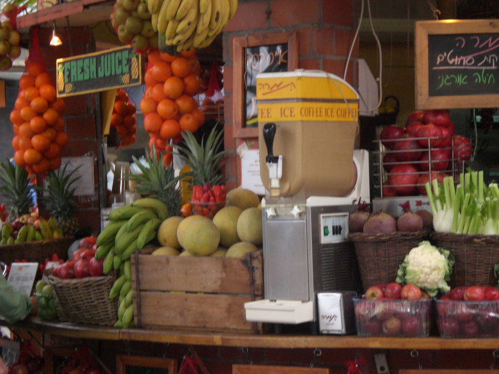 Juice Bar Business Insurance Quotes